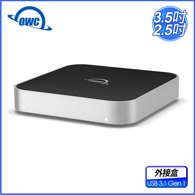 OWC miniStack USB 3.1 Gen 1 可與 Mac mini 堆疊的 2.5 或 3.5 吋硬碟外接盒