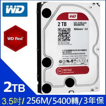 WD【紅標】(WD20EFAX) 2TB+Micron Crucial MX500 500GB M.2 2280 SATAⅢ 固態硬碟