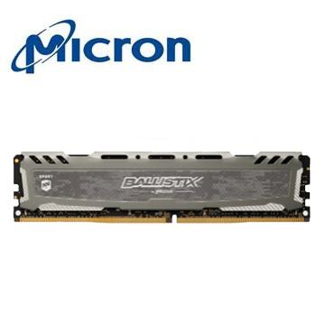 Micron Ballistix Sport LT競技版 D4 2400/4G RAM超頻記憶體
