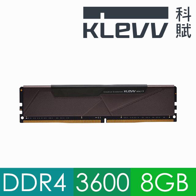KLEVV 科賦 BOLT X DDR4 3600 8G 桌上型記憶體