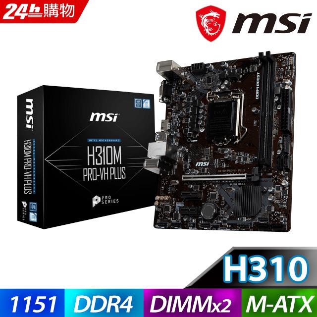 (C+M) 微星 H310M PRO-VH PLUS 主機板 + Intel Core i3-9100F 中央處理器