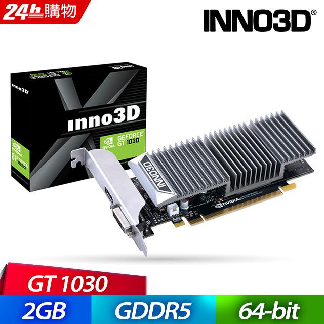 INNO3D映眾 Geforce GT 1030 2GB GDDR5 顯示卡
