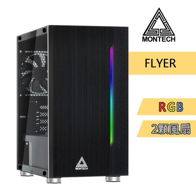 MONTECH(君主) FLYER(飛行者) (黑) 內含12cm風扇*2/面板可控燈條/壓克力側板 電腦機殼