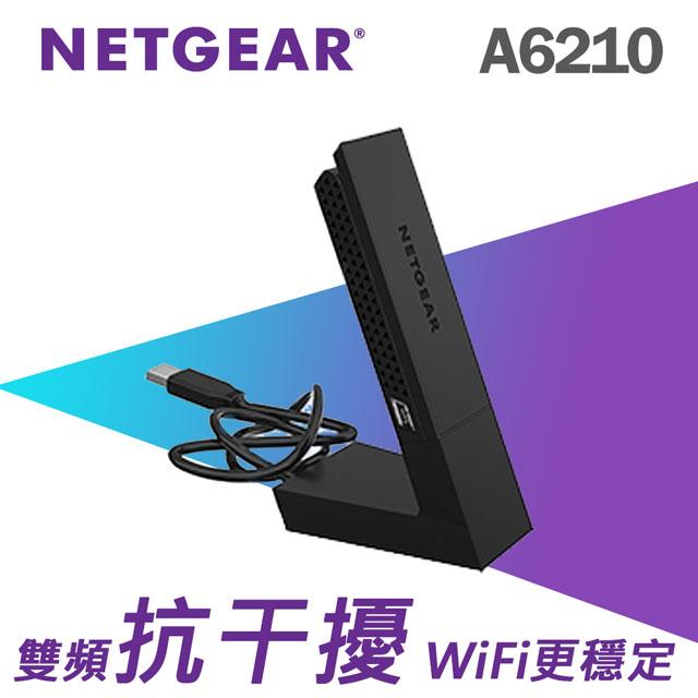NETGEAR A6210 WiFi 11ac 1200M 超極速 USB3.0 無線網路卡