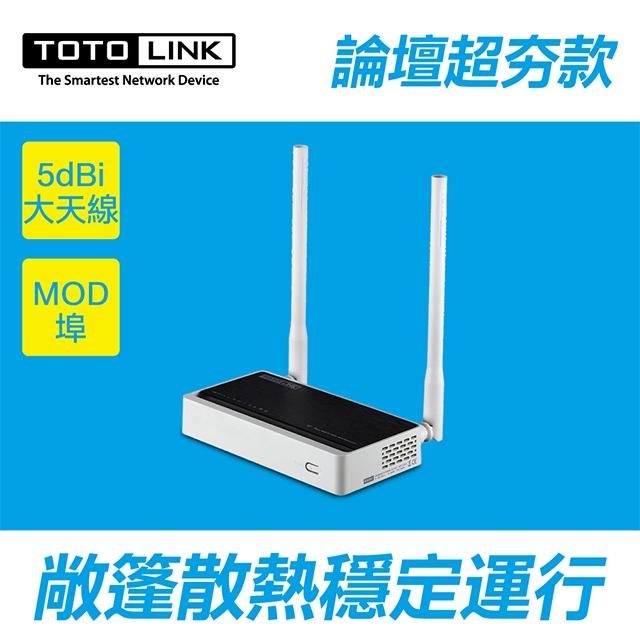 (福利品)TOTOLINK N300RT 極速無線寬頻分享器