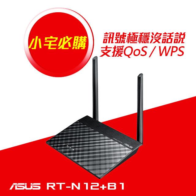 (福利品)ASUS華碩 RT-N12+B1 Wireless-N300 無線路由器