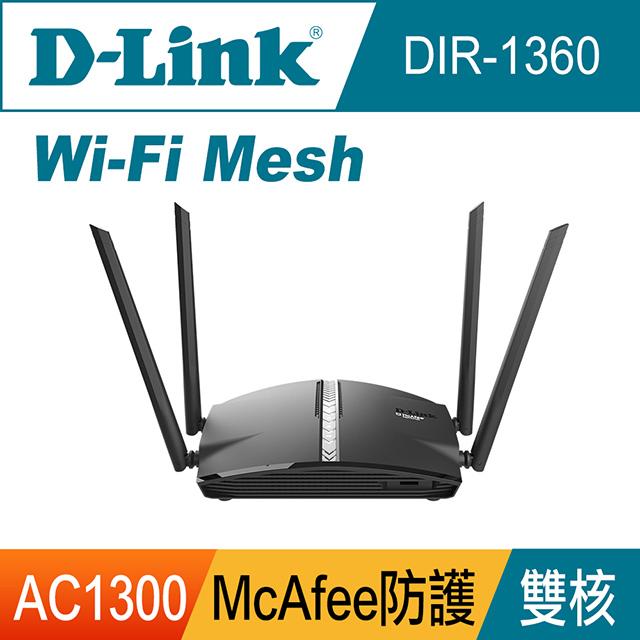 (福利品)D-Link友訊 DIR-1360 AC1300 Wi-Fi Mesh 無線路由器