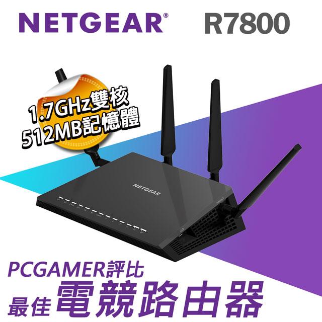 ($99加購)[NETGEAR GS105]NETGEAR R7800 AC2600 WiFi路由器