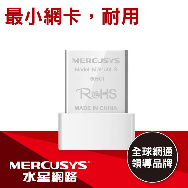 Mercusys水星網路 MW150US 150Mbps wifi網路USB無線網卡(筆電超迷你款)