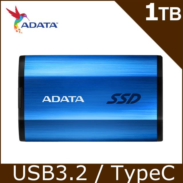 威剛 SSD SE800 1TB 外接式固態硬碟SSD(藍)