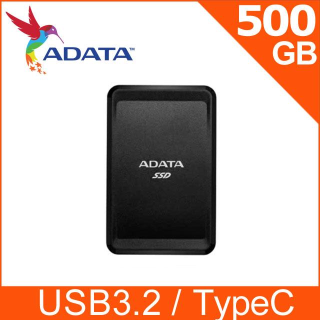威剛 SC685 500G 外接式固態硬碟SSD(黑)