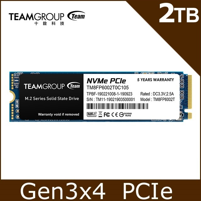 TEAM 十銓 MP33 PRO 2TB M.2 PCIe SSD 固態硬碟