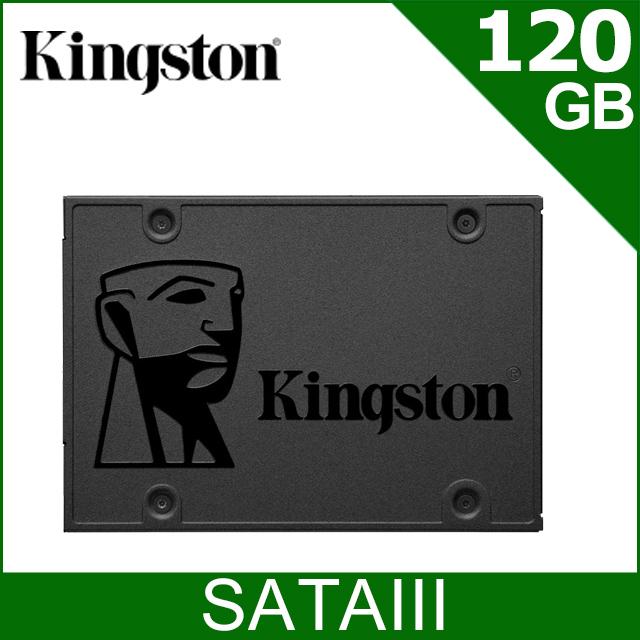 金士頓 Kingston SSDNow A400 120GB 2.5吋 SATA-3 固態硬碟 (單碟包裝)