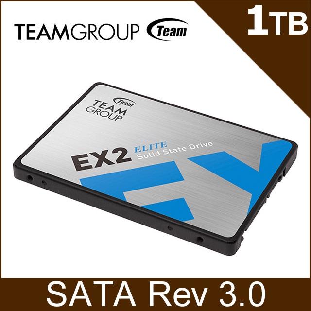 TEAM 十銓 EX2 1TB 2.5吋 SATAIII SSD 固態硬碟