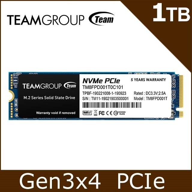 TEAM 十銓 MP33 PRO 1TB M.2 PCIe SSD 固態硬碟