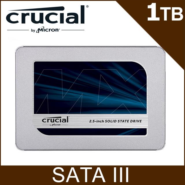 美光Micron Crucial MX500 1TB SATAⅢ 固態硬碟