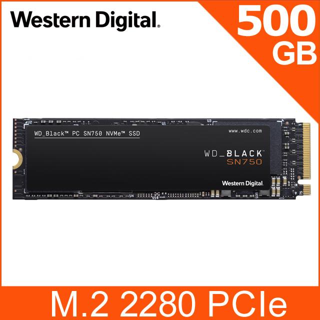 WD 黑標 SN750 500GB NVMe PCIe SSD固態硬碟(WDS500G3X0C)