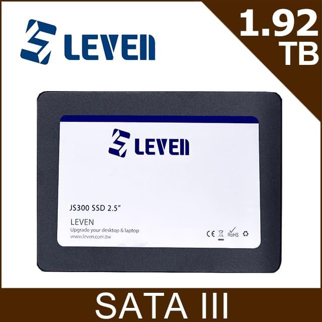 LEVEN JS300系列 1.92TB SATA III SSD固態硬碟