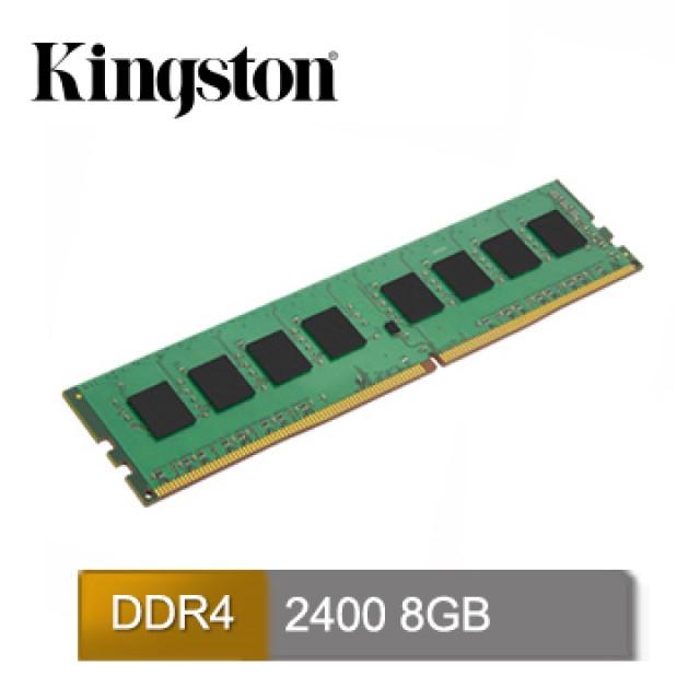 Kingston 8GB DDR4 2400 桌上型記憶體(KVR24N17S8/8)