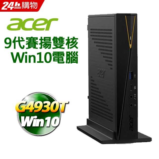 Acer RN86(G4930/4G/256G SSD/W10)
