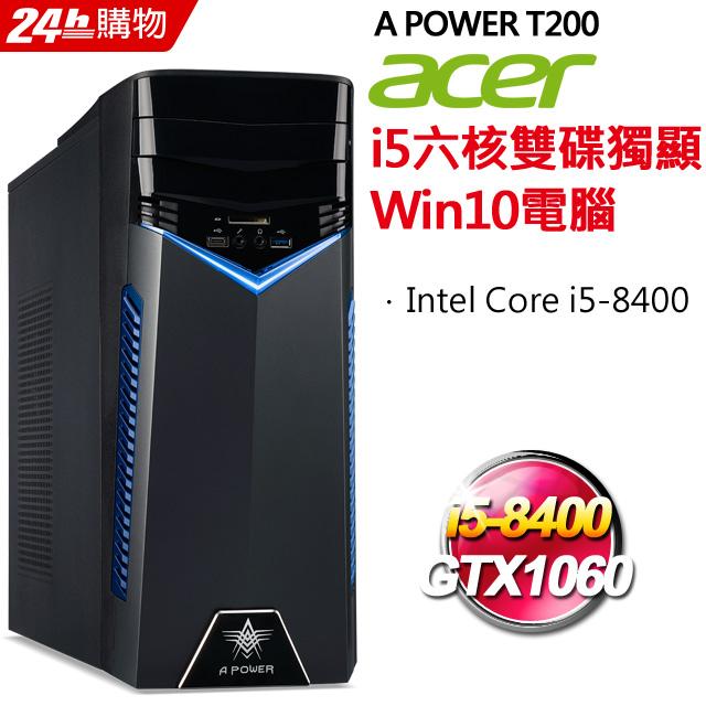 Acer A Power T200(i5-8400/8G/1T+256G SSD/GTX1060-3G/W10)