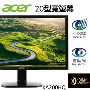 acer KA200HQ