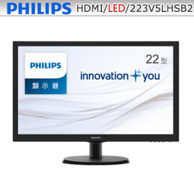 PHILIPS 223V5LHSB2 超值寬螢幕(22型/FHD/HDMI/TN)