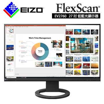 EIZO FlexScan EV2760 (黑色)