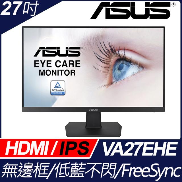 ASUS VA27EHE 薄邊框護眼螢幕(27型/FHD/HDMI/IPS)