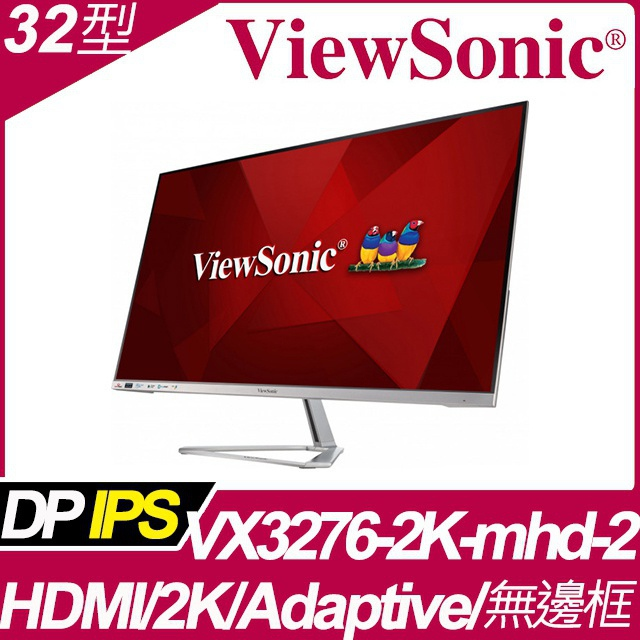 ViewSonic VX3276-2K-mhd-2