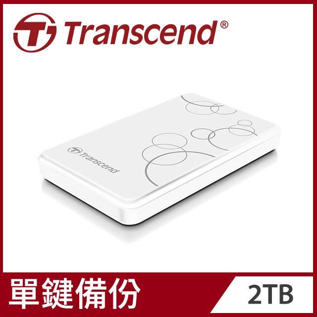 【Transcend 創見】2TB StoreJet 25A3 2.5吋USB3.1行動硬碟-典雅白