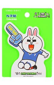 [N次貼] LINE FRIENDS世界盃-兔兔go!-可站立便條紙 - 62014