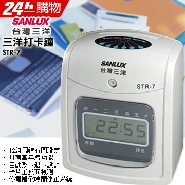 三洋打卡鐘STR-7