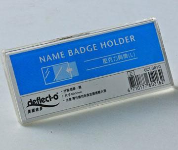 迪多Deflect-o 壓克力胸牌(L) #6CL0610