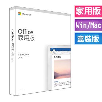 office 盒 裝 版