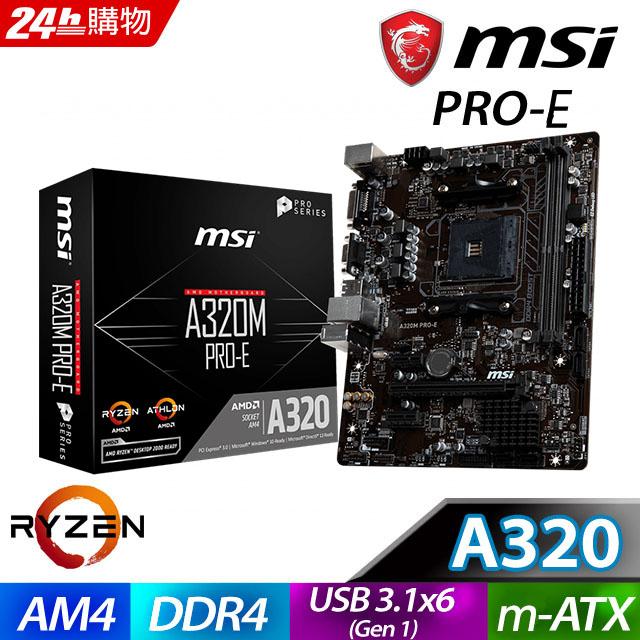 (M套 餐-A320) 微星 A320M PRO-E + 4G RAM + 120G SSD + 雷蛇鼠墊組