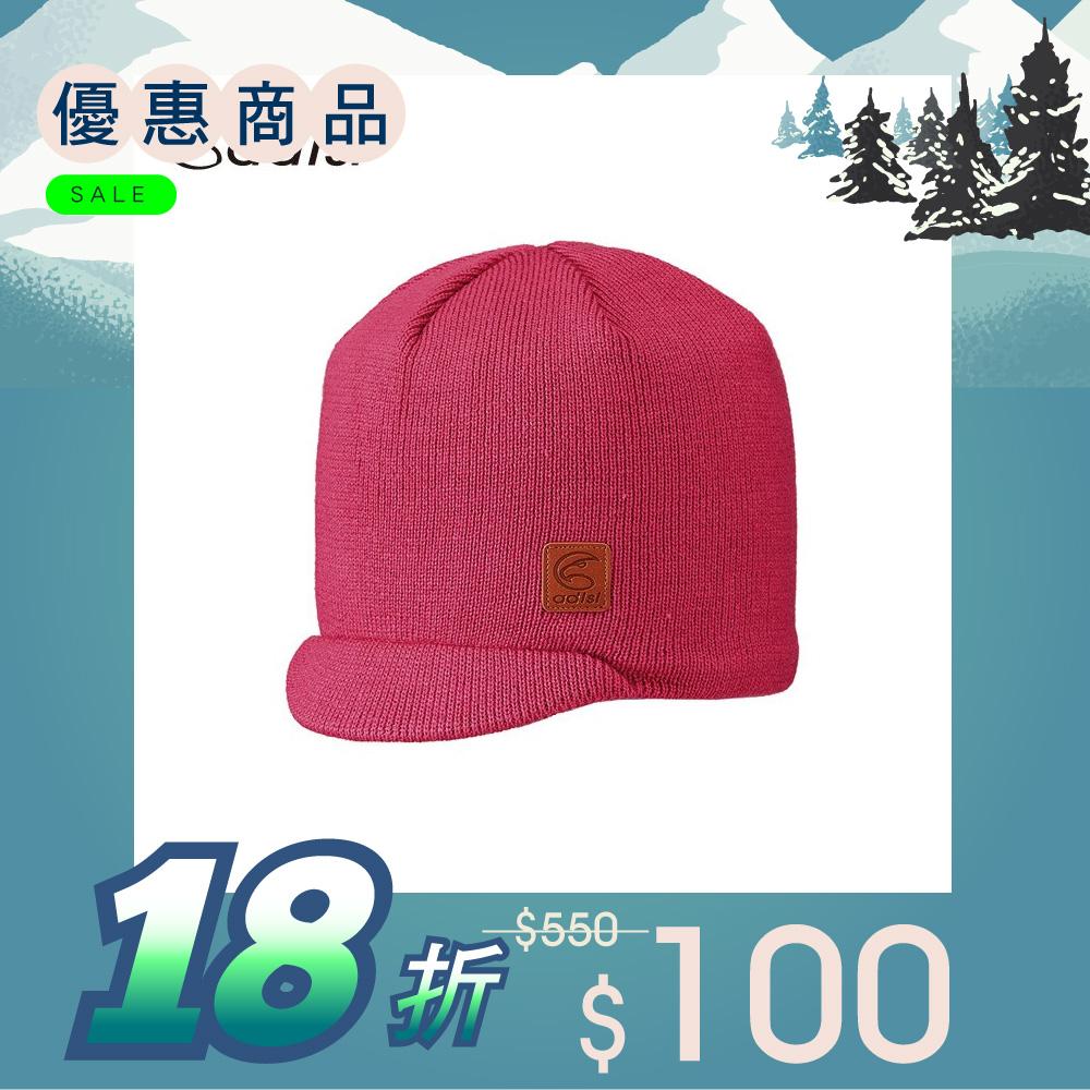 ADISI 短眉針織保暖帽AS16111 枚紅
