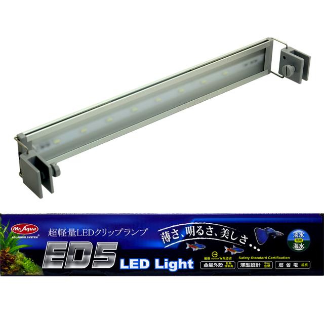 【Mr.Aqua】超輕量省電節能水草LED造型水族跨燈(1.2尺)