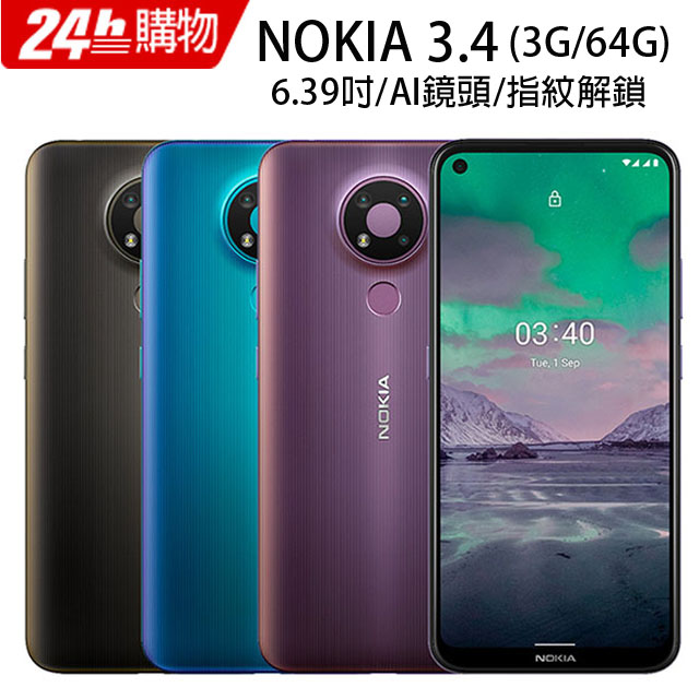 NOKIA 3.4 (3G/64G)