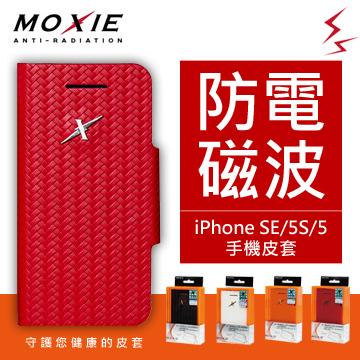 Moxie X-Shell iPhone SE / 5 / 5S 防電磁波真皮手機皮套 / 魔力紅