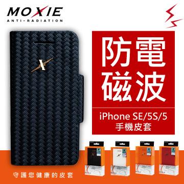 Moxie X-Shell iPhone SE / 5 / 5S 防電磁波真皮手機皮套 / 經典黑