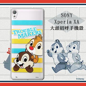 迪士尼授權正版 SONY Xperia XA / SM10 大頭招呼系列軟式手機殼(奇奇&蒂蒂)