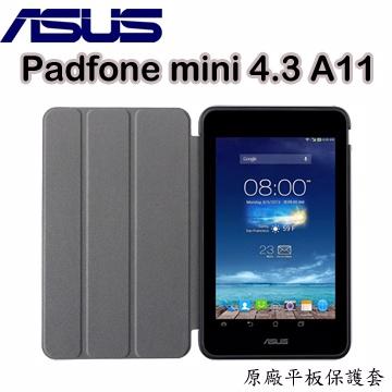 ASUS A11 Padfone 平板基座書本式保護套-黑(ASUS)