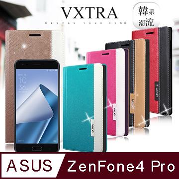 VXTRA ASUS ZenFone 4 Pro ZS551KL 韓系潮流 磁力側翻皮套