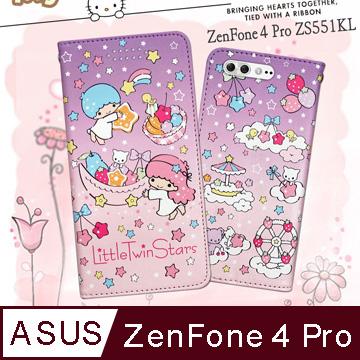 三麗鷗授權 KIKILALA 雙子星 ASUS ZenFone 4 Pro ZS551KL 甜心彩繪磁扣皮套(星星樂園)