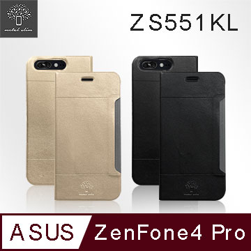 Metal-Slim ASUS ZenFone 4 Pro (ZS551KL) 高仿小羊皮前卡套TPU皮套