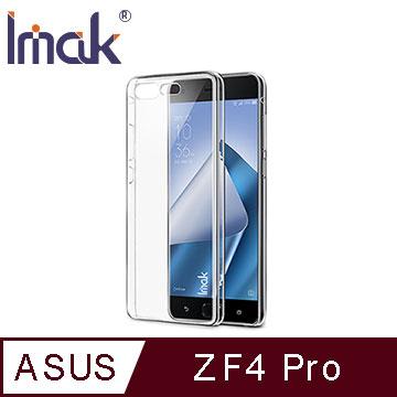 Imak ASUS ZenFone 4 Pro ZS551KL 羽翼II水晶保護殼