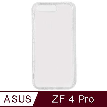 ASUS ZenFone 4 Pro ZS551KL 氣墊空壓殼