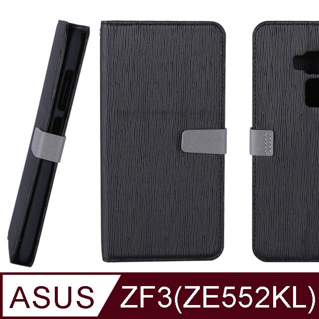 【限量福利品】CASE SHOP Asus ZenFone 3 (ZE552KL) 專用側掀站立式皮套-黑