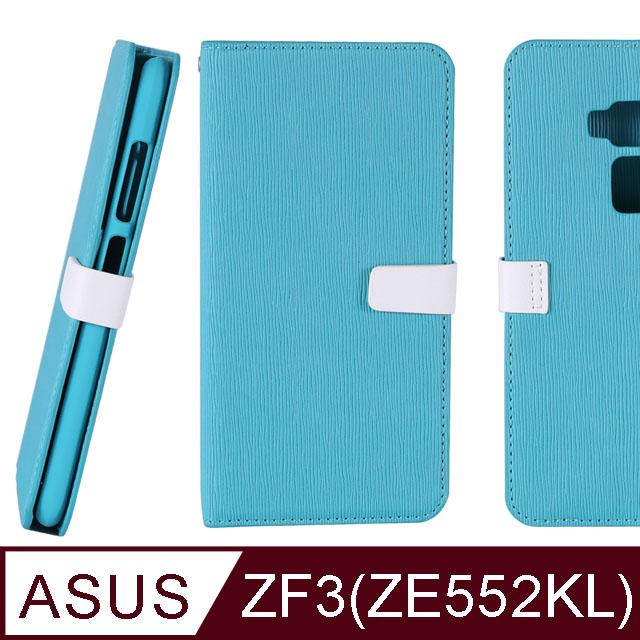【限量福利品】CASE SHOP Asus ZenFone 3 (ZE552KL) 專用側掀站立式皮套-藍